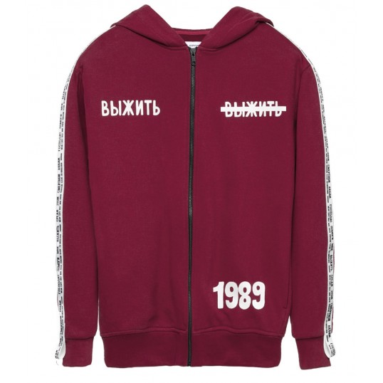 'The Wall' Women Track Jacket Burgundy